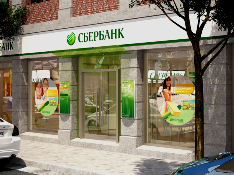Sberbank   Branch redesign  Moscow 2013